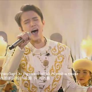 #歌手##迪玛希#祭出荣耀之歌《Daididau》