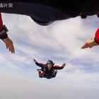 #跳伞#AFF第六关D2