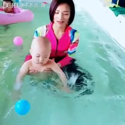 玩水的优优是最认真的