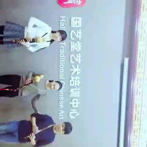 二重奏#美丽的语文##小学#。葫芦丝,陶笛,年级竹笛五神话音乐备课组会议记录图片