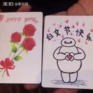 #妇女节快乐##逛拍##纸牌魔术#