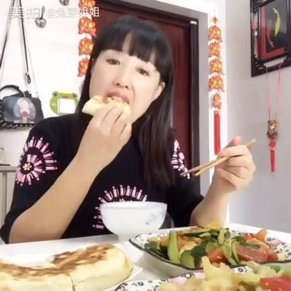 #直播做饭##吃秀##美食#王姐做了超简单好吃的千层饼😘#我要上热门#王姐祝妈妈们节日快乐🎉🎉🎉🎈🎈