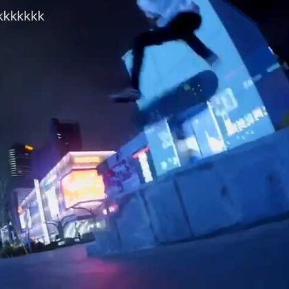 #滑板##街头#