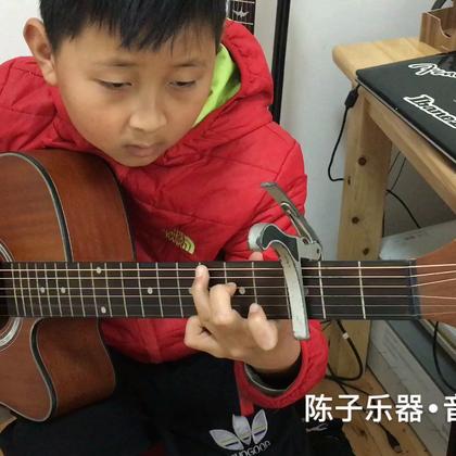 <我真的好想你>随课录#吉他弹唱##我要上热门##U乐国际娱乐#学生今天上课刚刚学的新歌,还不完整,但是小小年纪唱的还挺深情的😂是想爸爸了,还是想妈妈了?还是......记得点赞或者关注哦😀