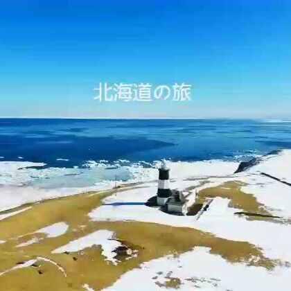 走访冬季北海道