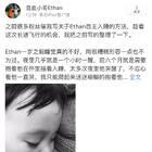 #宝宝#微博刚刚分享了一下关于Ethan从摇着睡觉到自主入睡的过程 一个月之前就写好了 上周从温哥华飞回国的航班上又整理了一下 刚刚在微博分享 感兴趣的宝妈们可以去看一下 新浪微博:混血小哥Ethan