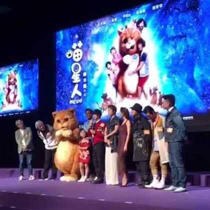 2017年3月14日,香港英皇电影展《喵星人》见面会花絮。男神女神你认出多少个?☺