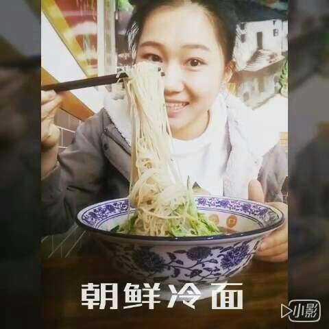 一碗腰肌视频很好喝(面吃的生无可恋)#吃秀##面汤酒搞笑的图片
