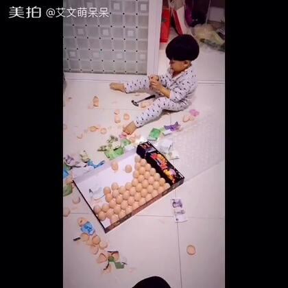 #宝宝##男神##玩具#砸金蛋。