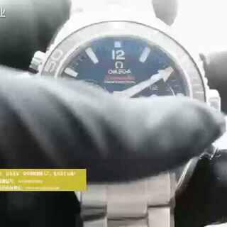 欧米茄海洋宇宙9300机.