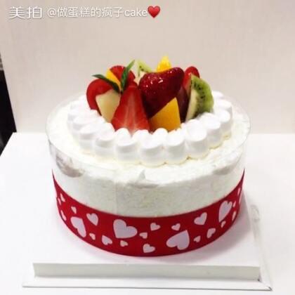 #美食##甜品##美食作业#水果蛋糕😋😋😋😋😋😋😋😋