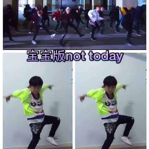 【Eric的妖精麻麻美拍】💥#宝宝#跳not today还原度还挺...