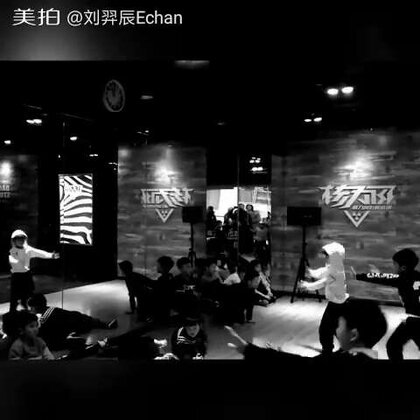 大课课堂记录☞那个白衣小小少年,头发都在舞动,哈哈😂😂#宝宝##舞蹈##刘羿辰echan#