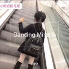 #宝宝##随手美拍##舞蹈#今天发布的视频制作时候忘记关闭配音了、有点吵杂、重新发一条、宝贝们赞起来😘😘