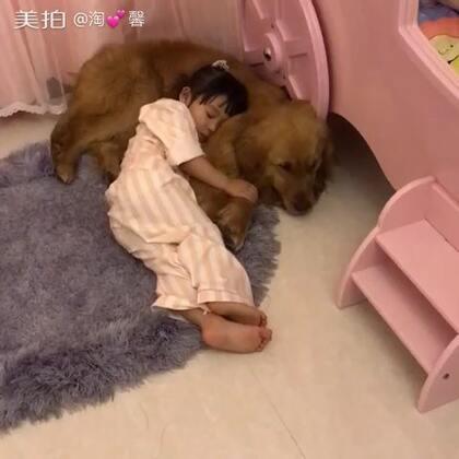 小可爱#宝宝##宠物#@美拍小助手