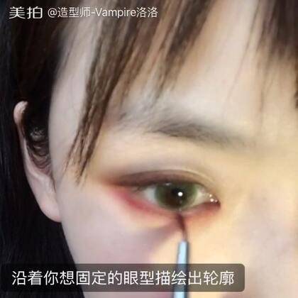 没有红色眼影也可以这样画🙄哈哈〰视频最后是成品妆面,腮红美瞳以及眉笔色号也标注在后面了,微博和美拍同名💕晚安🌠💫✨