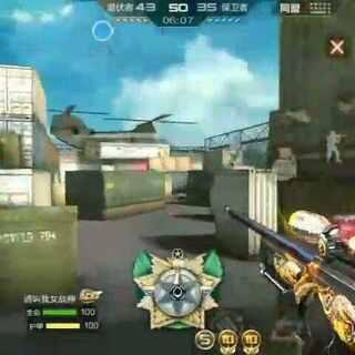 AK只是我的信仰,狙击才是我的态度。#皮皮念的每日任务##游戏##cf手游#