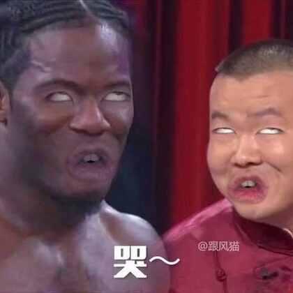 震惊!!!瞧瞧岳云鹏干的好事,斗地主居然把一个女孩子弄哭了😂😂😂#跟风猫##搞笑#