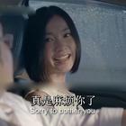 单身狗看过来!教你如何不开口就能成功表白,又是泰国的神广告!😂