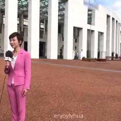 #第一现场##新闻##澳大利亚#李克强总理访澳现场