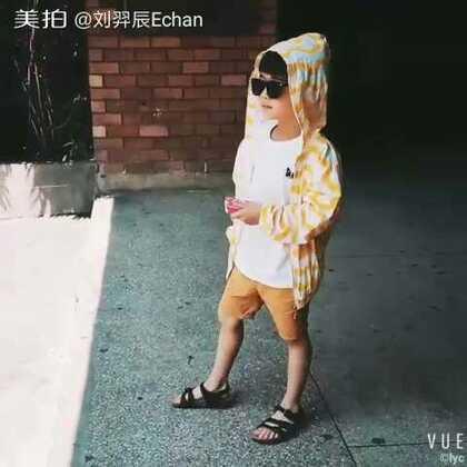 #宝宝##刘羿辰echan##旅行日记#度假模式开启