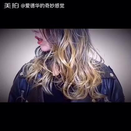 #发型师##我要上热门##美拍小助手#来找华哥做头发手艺不错!