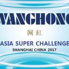 #亚洲网红超级挑战赛# 韩国赛区 总决赛直播~ 快来支持你所喜欢的参赛者吧~