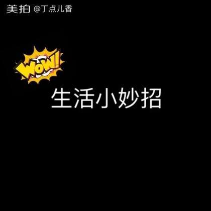 03-23 20:20转发的美拍视频