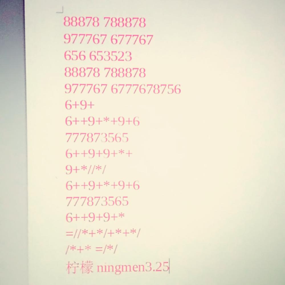 03-25 13:13                                      涼涼#計算機圖片