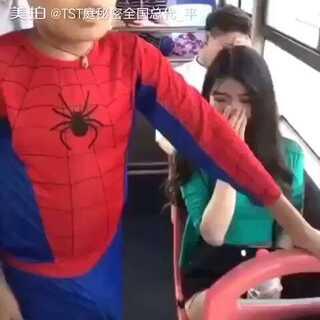 喂,我是蜘蛛侠😂#蜘蛛侠##搞笑视频##二逼青年欢乐多#
