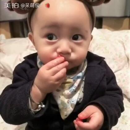 小嘴巴大容量#宝宝#
