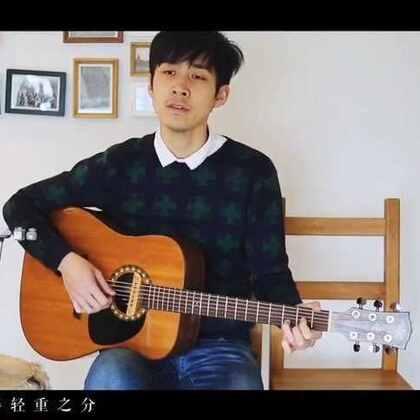 弹唱 周杰伦 《回到过去》 #音乐##吉他弹唱##吉他# 音乐放在网易云音乐:陈阳(旧日默片)