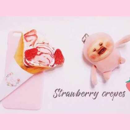 #手工##我要上热门##大佬脑洞撞地球#Strawberry crepes草莓可丽饼🍓原创@白色汐阳与猫. 简白爷爷✨做大了沉甸甸的,应该当摆饰用😑第6666个评论并转发送66RMB🙉@ASYε🍭 @韓妮阿韓妮- @SOOZOOYA @张小瑜🐟 @♡Amy.圈圈💫 @Anita_软依💭 @Adult_小冉๑💭 @宇遥🐬🌟