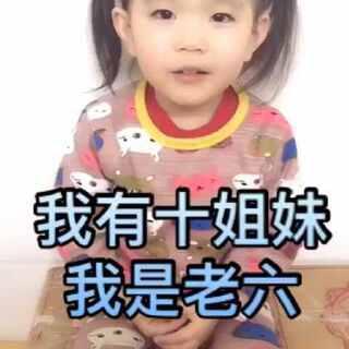 #宝宝#多多2周岁+9个月+16天。#萌宝宝##搞笑宝宝##我要上热门#@宝宝频道官方账号 @美拍小助手