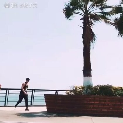 【张子文美拍】17-03-27 12:27