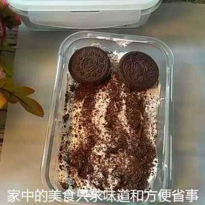 在家做最简单的奶油蛋糕 非常好吃希望大家都尝试下 比超市买的好吃哦 不过和专业蛋糕师傅做的没法比的!自己很满意#美食##愚人节美食# 微信交流 nanaai98