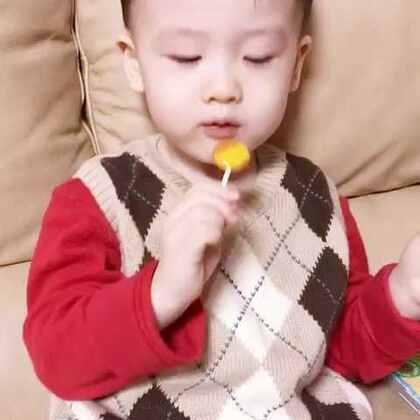 🍭😝👍😆#帅帅成长记##宝宝#