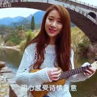 一首歌带你游中国-温州 #女神##音乐##旅行#