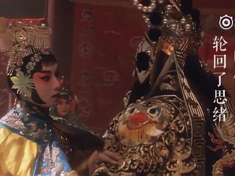 张国荣电影 霸王别姬 混剪 世间戏子无数,只有一个程蝶衣,为 音乐视频 八卦贩卖馆的美拍