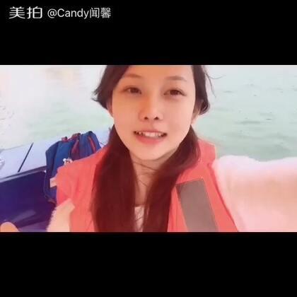 ✨划船咯~~