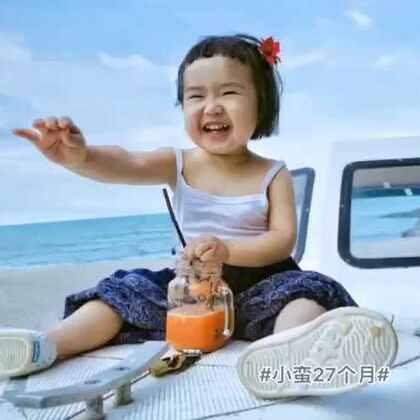 这些照片全部是窝妈拍的@段春丽 后半部的烂演技大家凑合看吧😅#可爱吃货小萌妞##吃货小蛮#
