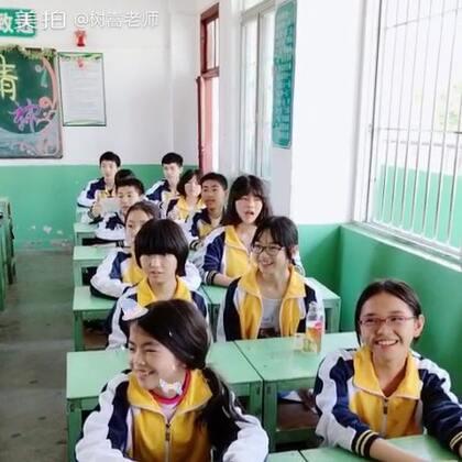 《一笑倾城》主题曲!粉粉们盼望已久的歌曲来咯,嘿嘿,学生们唱得可嗨了~😋!这个准备作为班歌哟😬 #音乐#@逗比老师💖