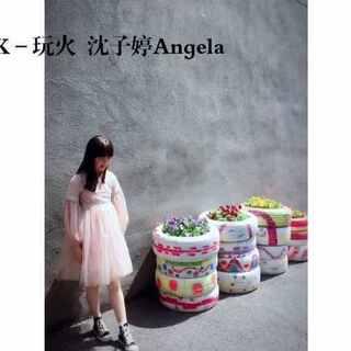 Angela沈子婷的美拍:Eiei你为哪个小哥哥打c韩语v哥哥视频图片