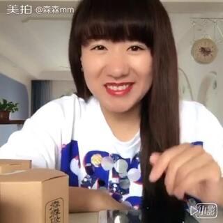 #小影##吃货的日常##吃秀#https://weidian.com/s/415818129?wfr=c&ifr=shopdetail
