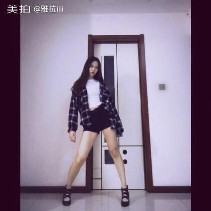 River🚬#抽烟舞##舞蹈#重新录了一遍 上一遍没发嘻嘻 我很少跳性感的舞 跳不出颓废的感觉🙈轻喷轻喷😭还在努力中 最近特别开心#元熙舞蹈#因为大家对我的支持嘛……点赞评论转发哟❤在微博上和我说说悄悄话吧👉🏻https://weibo.com/u/3892043426
