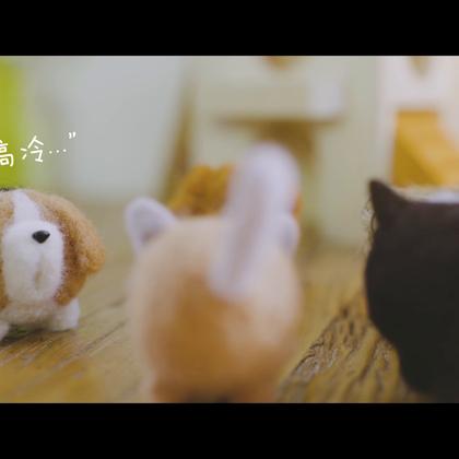 萌化你心的羊毛毡猫咪老师 #造物集##手作温暖生活#