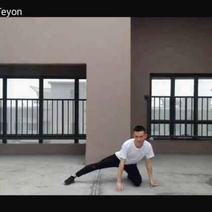 ☀bed rest☀我May J Lee编舞😍很考验基本功和协调😢尽力了😣说好的韩舞因为录出来暴丑就先不放出来了😂正装版的…想看吗😳下次当彩蛋更😲#bed rest##舞蹈##1million dance studio#