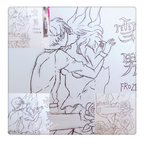#雪男##男神##快看漫画#-沐兰的美拍p阿姨秋子漫画图片