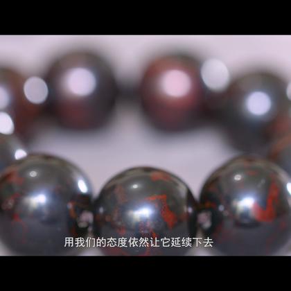 中国大漆艺术#感物视频##传统工艺#
