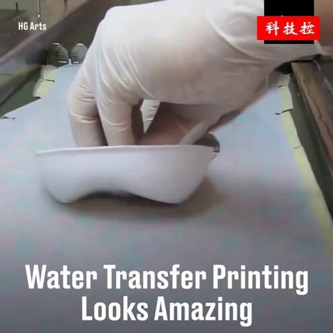 【我是科技控美拍】各种莫名酸爽的水转印过程!!一...